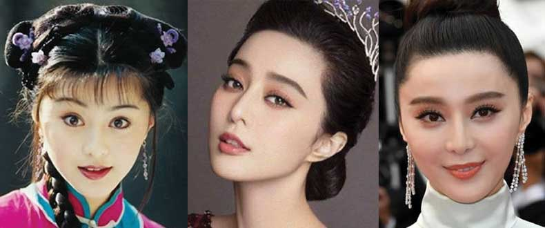 Fan Bingbing Plastic Surgery Before and After 2018